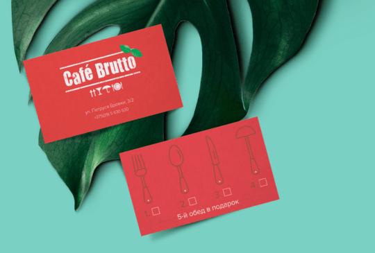 Дизайн визитки от ГК Вместе