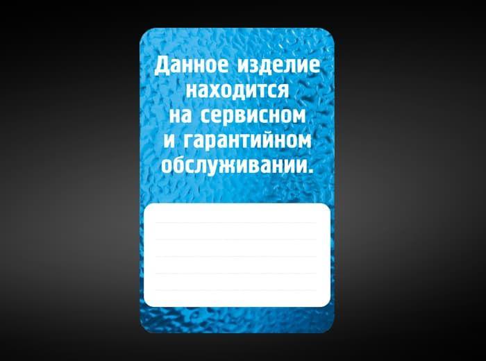 Дизайн наклейки