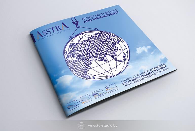 Дизайн лифлета AsstrA