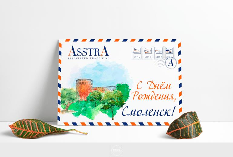 Дизайн поздравиетльной открытки к профессиональному празднику