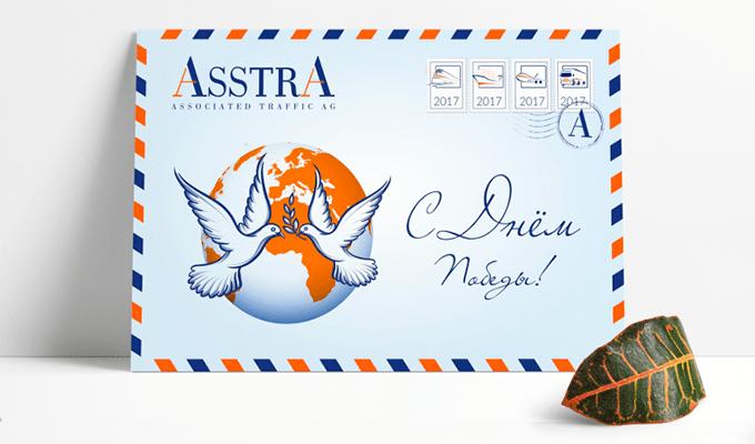 Открытка для «AsstrA»