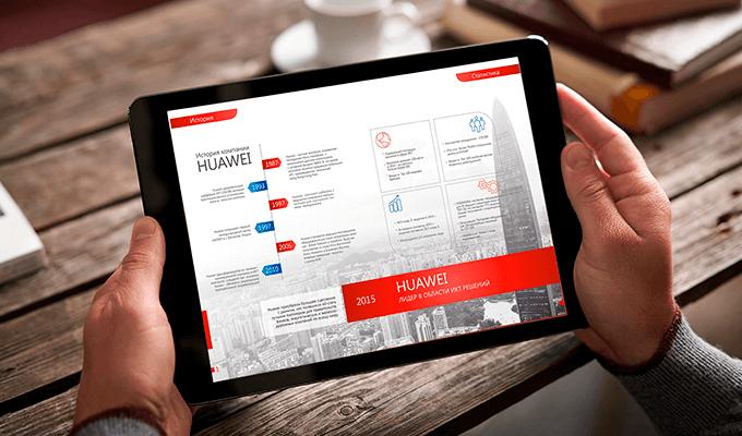 Дизайн презентации Huawei