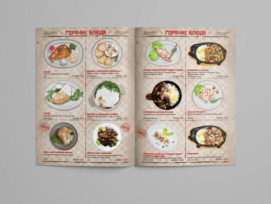 Дизайн меню для кафе, ресторана, бара, закусочной