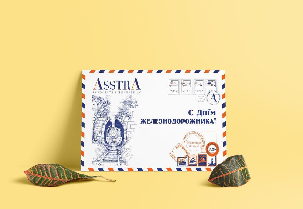 Дизайн открытки к профессиональному празднику