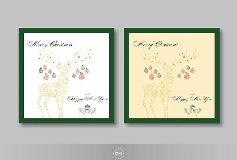 Дизайн открытки к Рождеству и Новому году