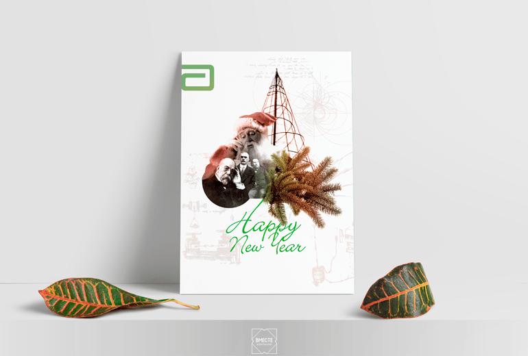 Дизайн открытки к Новому году