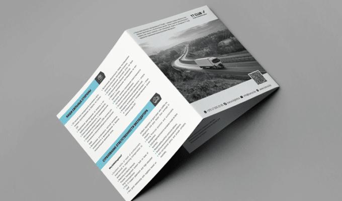 Дизайн буклета для Icarus Logistics