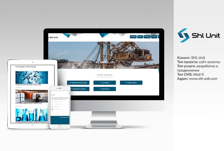 Разработка сайта, веб-дизайн