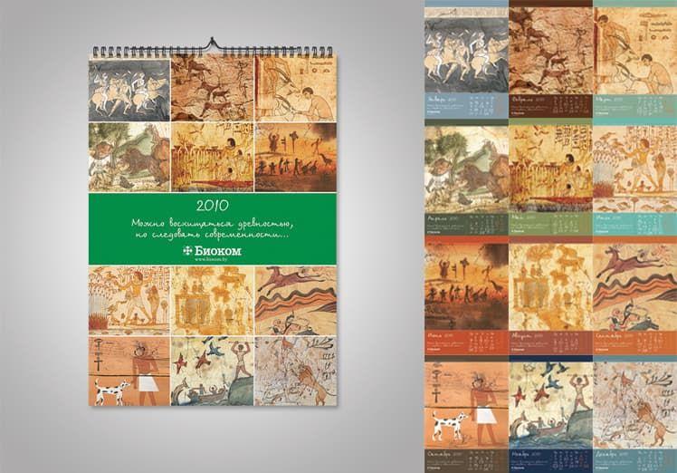 Дизайн календаря Биоком