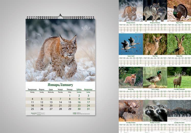 Дизайн календаря Интерсервис