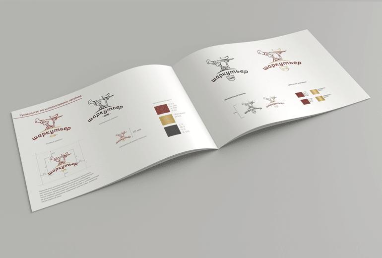 Дизайн брендбука от ГК Вместе