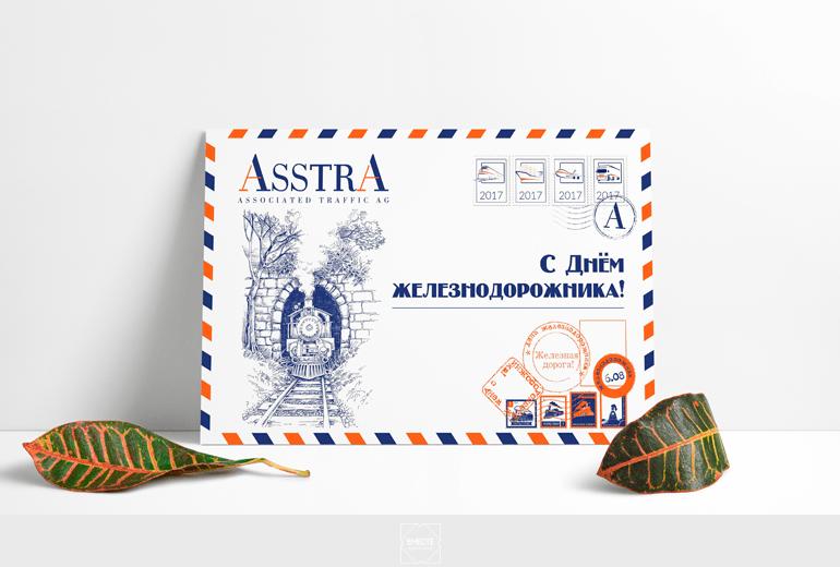 Дизайн поздравительной открытки с профессиональным праздником