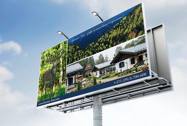 Дизайн объекта наружной рекламы - билборда