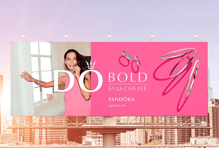 Дизайн наружной рекламы, дизайн билборда