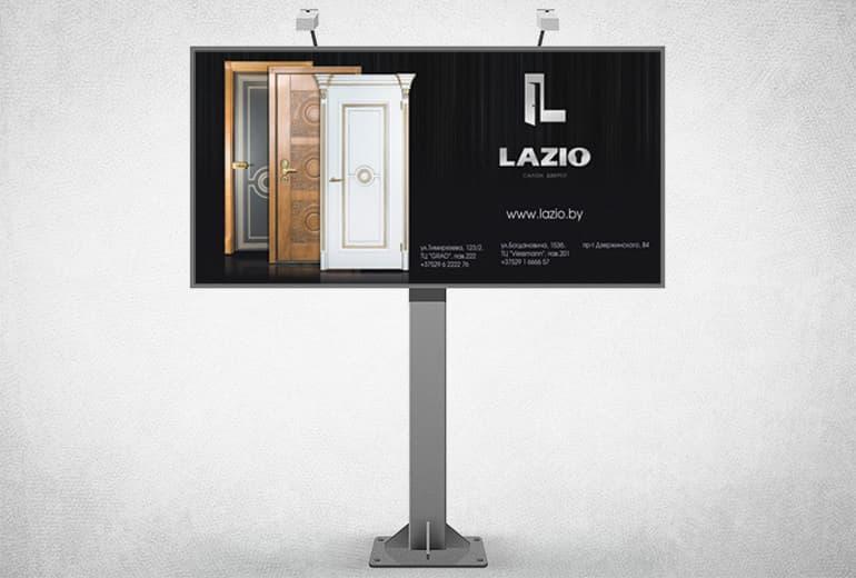 Дизайн биллборда, дизайн плаката