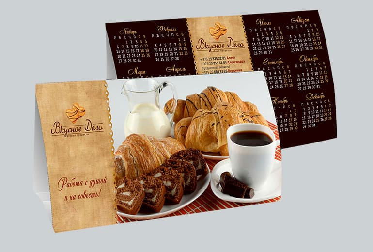 Дизайн календаря-домика