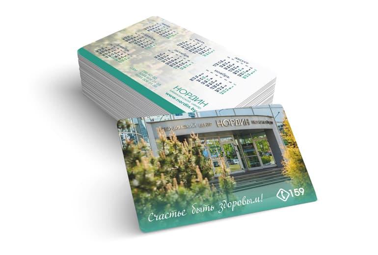 Дизайн карманных календарей