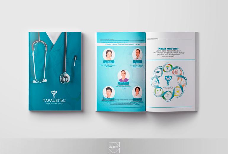 Дизайн, верстка рекламной или информационной брошюры