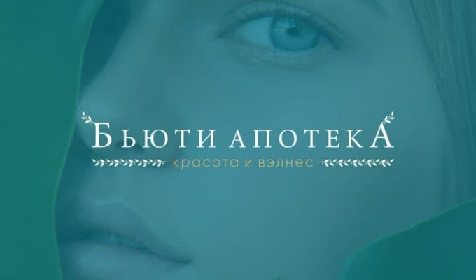 Логотип и айдентика для магазина косметики