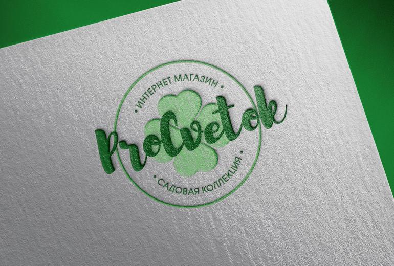 Разработка дизайна логотипа ProCvetok