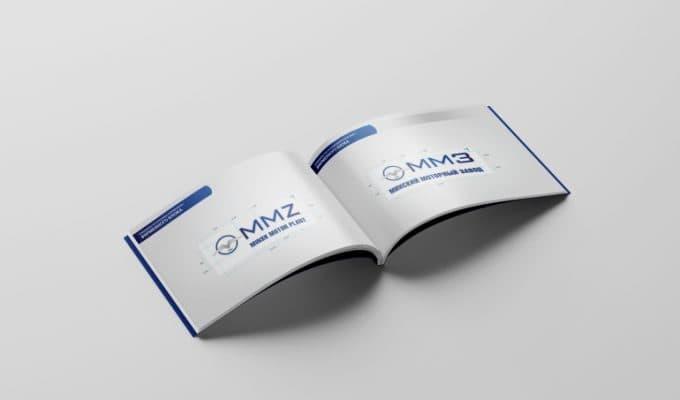 Разработка брендбука для Минского моторного завода