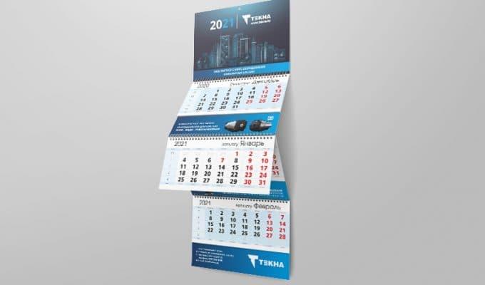 Разработка квартального календаря